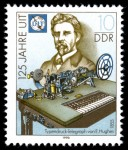 Stamps of Germany DDR 1990